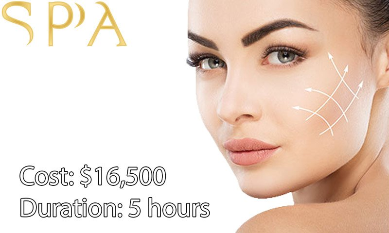 facelift surgery pricing